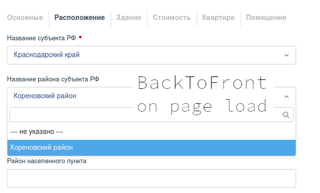 backtofront page load
