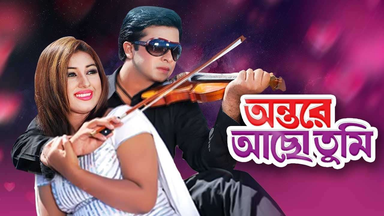 Ontore Acho Tumi 2020 Bengali Movie 720p HDRip 950MB