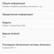 Screenshot-20171114-123126
