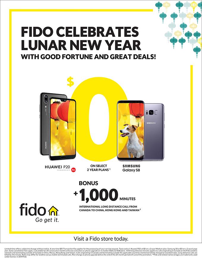 Fido-CNY-Devices-1000-LD-EN-JAN-Flyer680.jpg