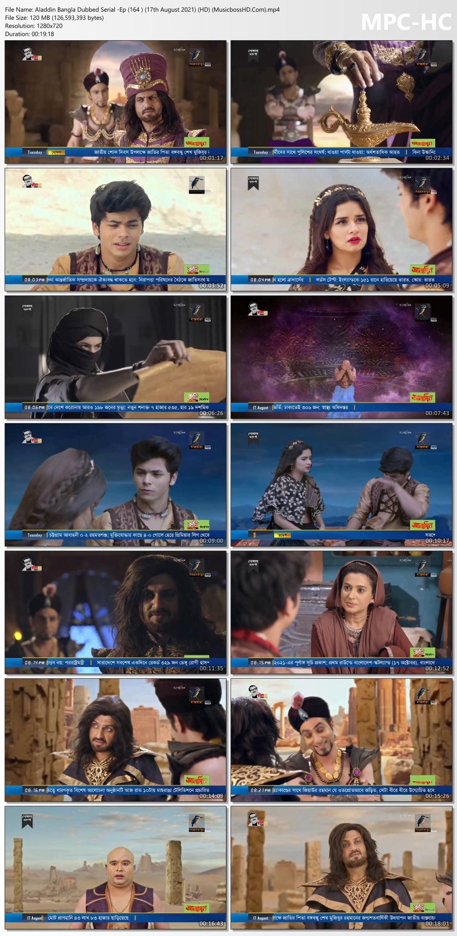 Aladdin-Bangla-Dubbed-Serial-Ep-164-17th-August-2021-HD-Musicboss-HD-Com-mp4-thumbs