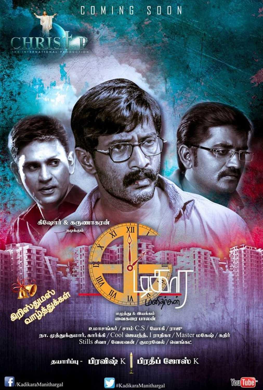 Kadikara Manithargal (2018) UNCUT 720p Hindi HDRip Esubs DL