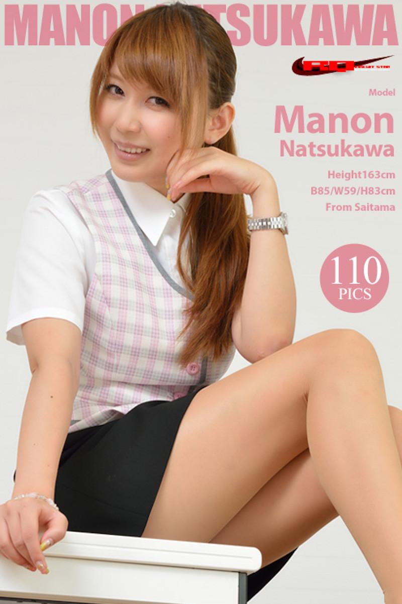 RQ-STAR-2021-04-05-NO-03344-Manon-Natsukawa