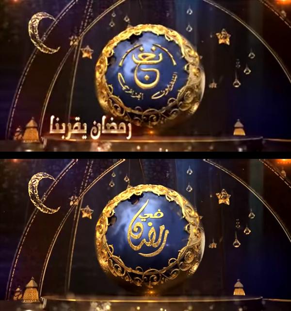 الشبكة البرامجية لرمضان 2020 على التلفزيون الجزائري