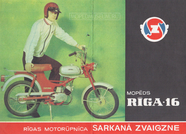 Moped-Riga-16-3
