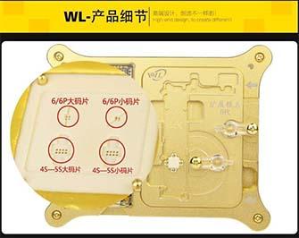 WL 32 64Bit Chip Programmer