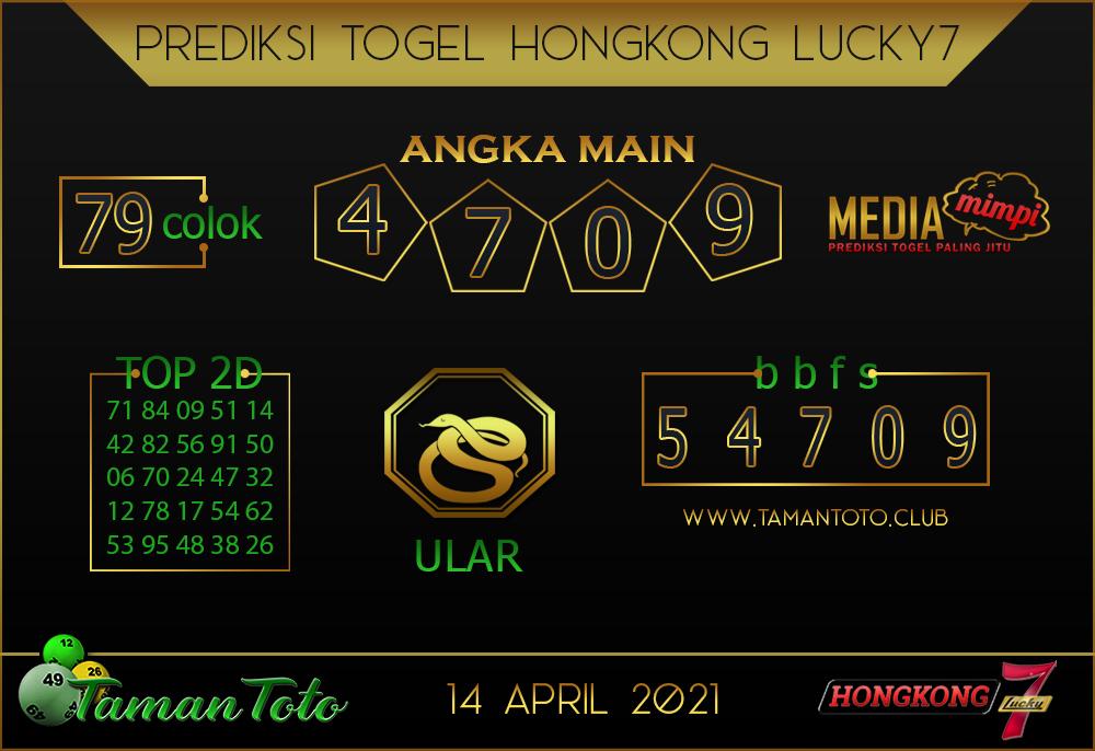 Prediksi Togel HONGKONG LUCKY 7 TAMAN TOTO 14 APRIL 2021