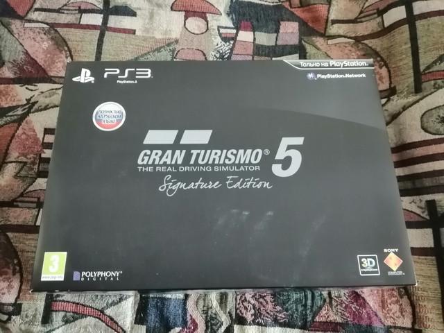 gt5-1