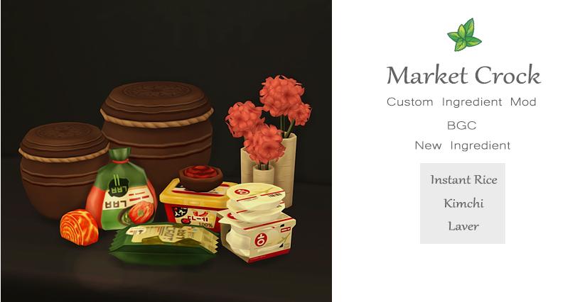 Рыночный горшочек / Market Crock Mod (24.12.2020)