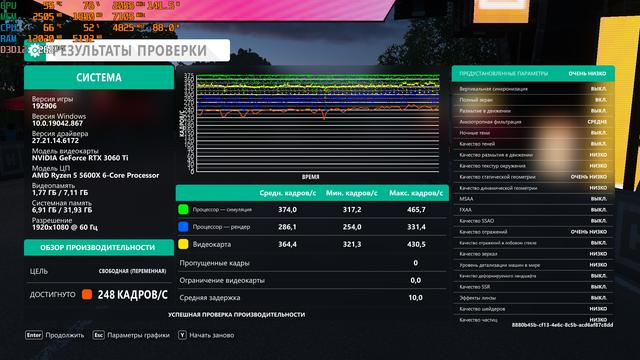 Forza-Horizon-4-Screenshot-2021-03-13-19-51-26-17