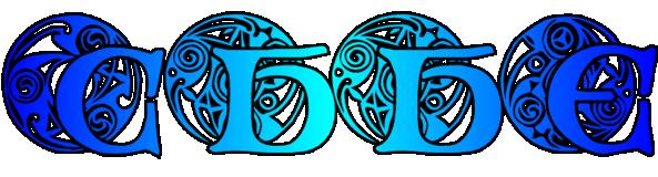Скачать Реплейсер одежды и брони для CBBE / Caliente's Vanilla Outfits for CBBE