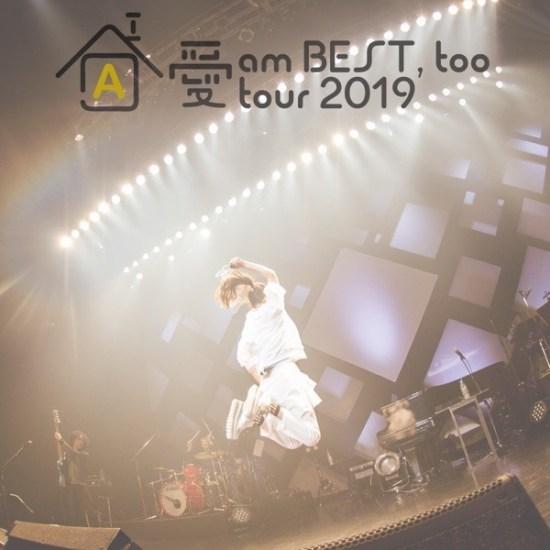 [Album] Ai Otsuka – Ai am BEST, too tour 2019 ~Yes! Koko ga Iessu!~ at Zepp DiverCity(TOKYO) 2019.05.02