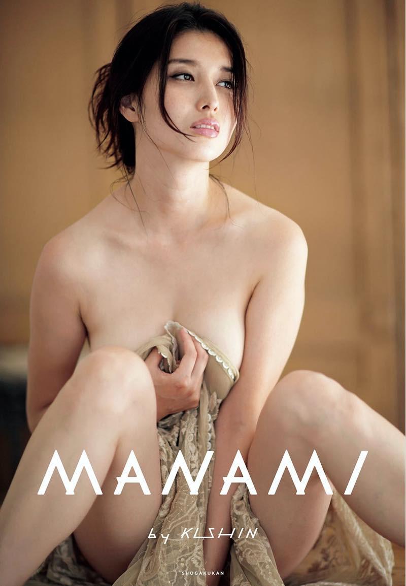 MANAMI-BY-KISHIN