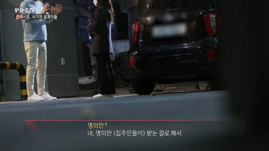 PD-MBC-201117-4-54-screenshot