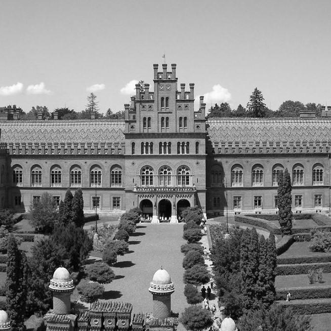 Резиденція православних митрополитів Буковини і Далмації в Чернівцях. 1864-1873.