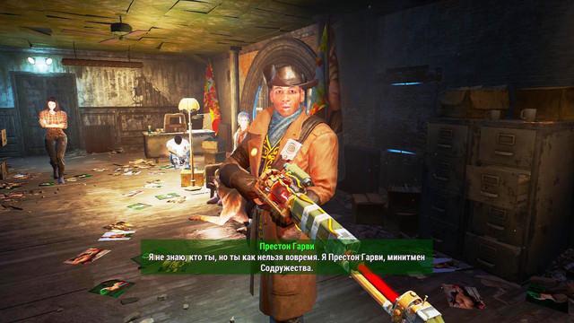 Fallout4 2017 12 04 18 26 01 16