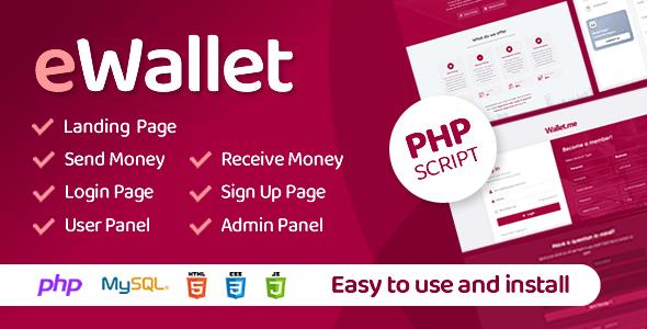 eWallet PHP Script
