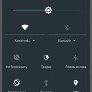 Screenshot-20161207-200453