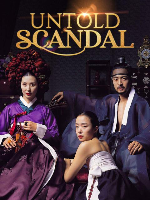 untold-scandal