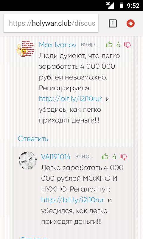 Screenshot-20200117-095242