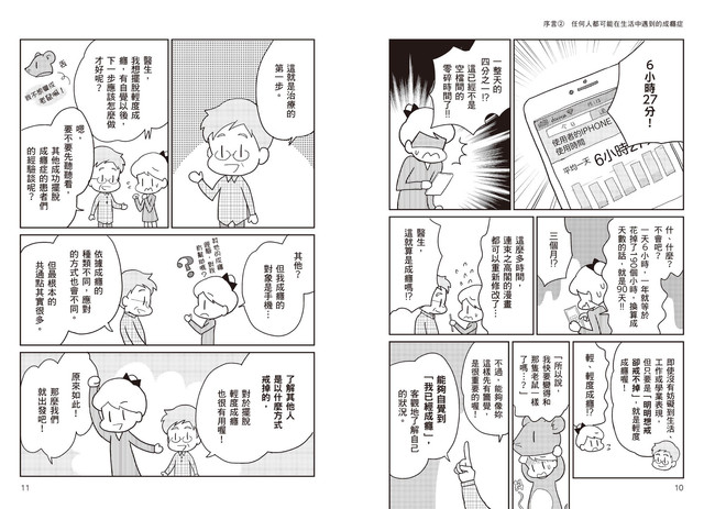Topics tagged under 尖端 on 紀由屋分享坊 02