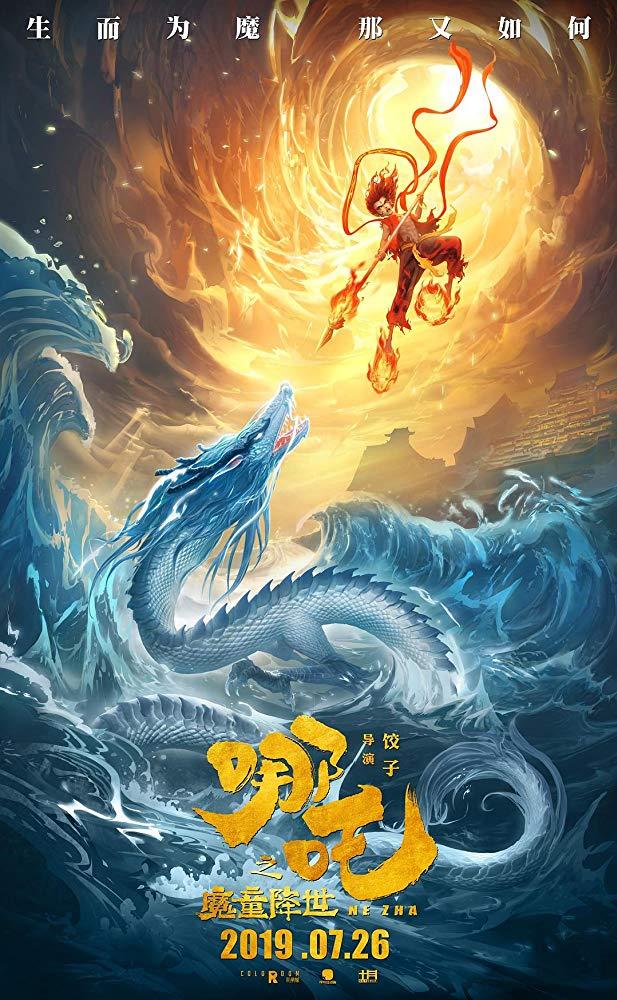 Ne Zha (2019) 720p WEB-DL H264 AC3 800MB ESub