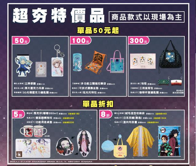 Topics tagged under 新聞情報 on 紀由屋分享坊 Image005