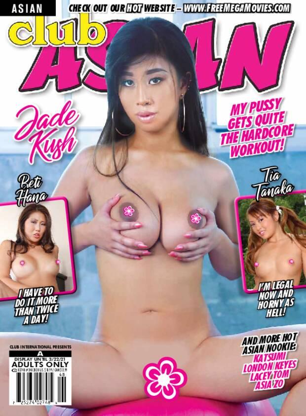 [Imagen: Club-Asian-Issue-248-2020.jpg]