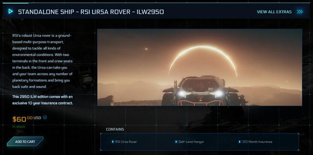 STANDALONE-SHIP-RSI-URSA-ROVER-ILW2950