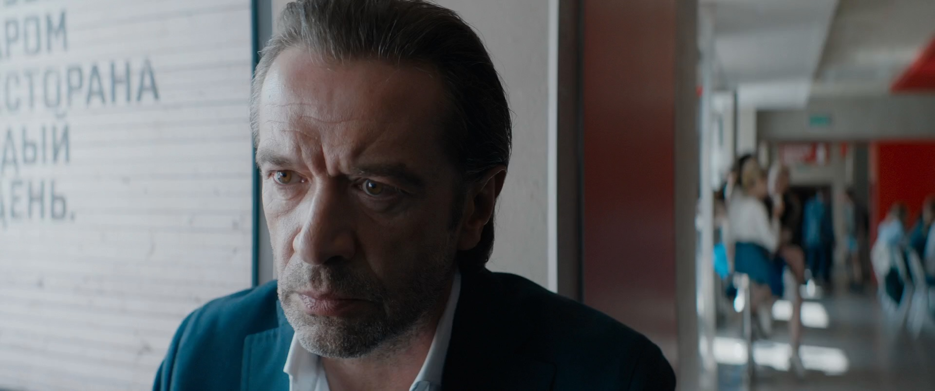 Milyoner Baba   Milliard   2019   WEB-DL   XviD   Türkçe Dublaj   m720p - m1080p   WEB-DL   Dual   TR-EN   Tek Link