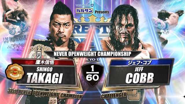 Shingo Takagi (c) vs. Jeff Cobb Wrestle Kingdom 15 Online