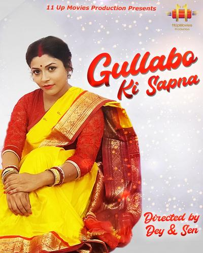 Gulabbo Ki Sapna 2020 S01E01 Hindi 11UPMovies Web Series 720p HDRip 150MB Download