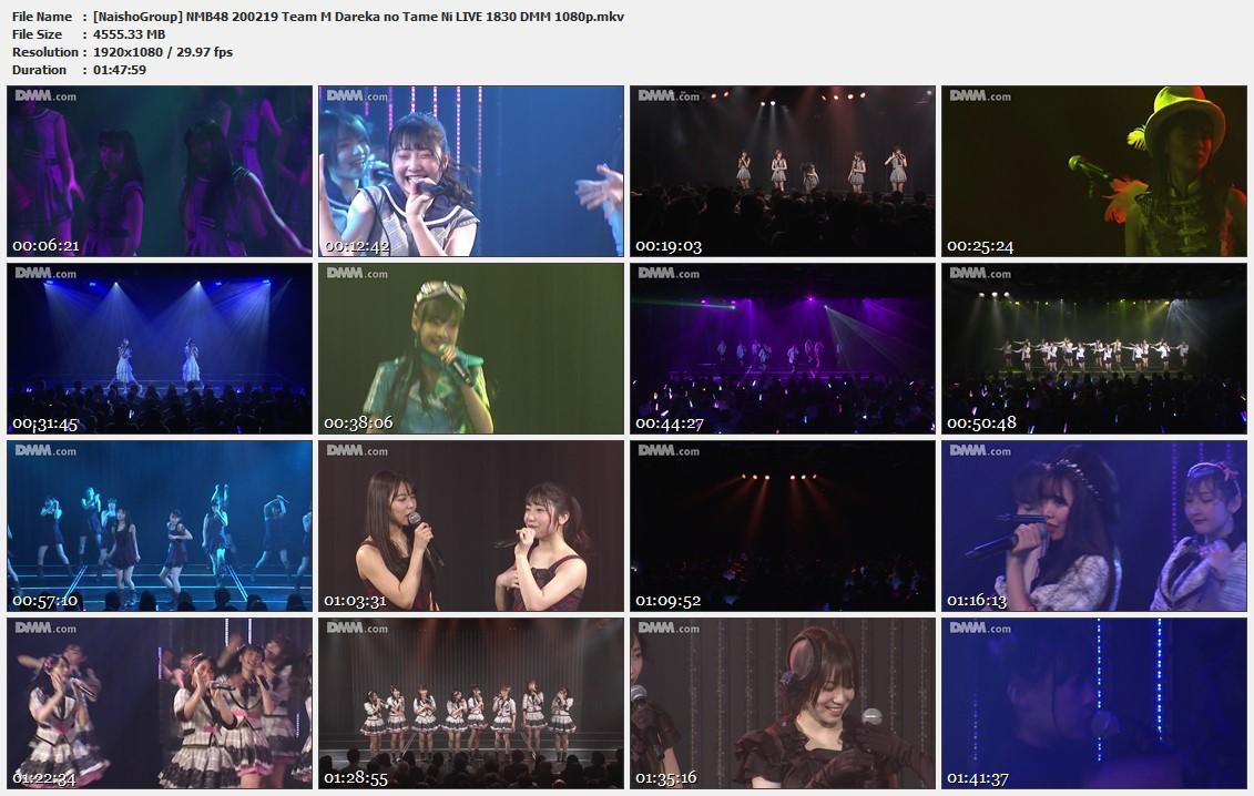 Naisho-Group-NMB48-200219-Team-M-Dareka-no-Tame-Ni-LIVE-1830-DMM-1080p-mkv