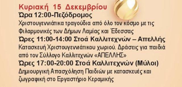2019-12-13-164853