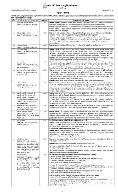 Advertisment-2019-Officer-Staff-Website-v2-page-001.jpg