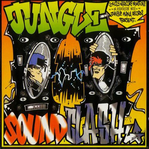 VA - Jungle Soundclash Vol. 1 1994