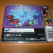 [VENDU] Jeux Saturn Jap DSCN4101