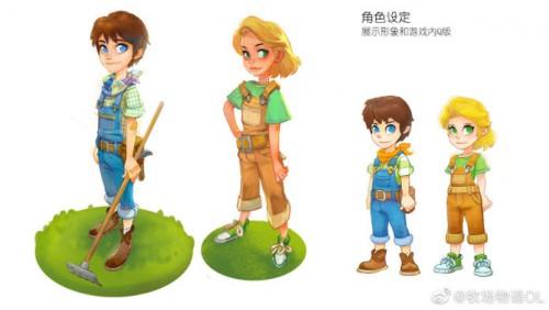 Raksasa Game Tencent Siap Merilis Harvest Moon Online di Smartphone