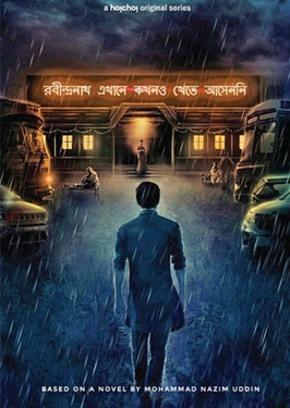 Rabindranath Ekhane Kokhono Khete Asen Ni [Watch & Download]