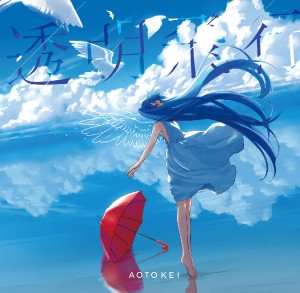Mikubox | Vocaloid Voicebank Music Album Song