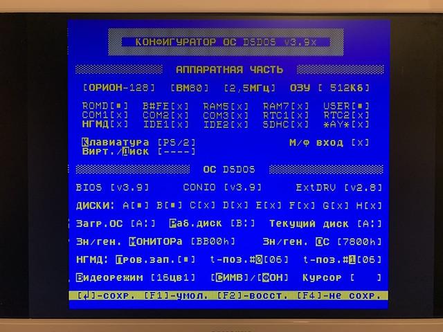 5-CF57-F8-C-A27-F-46-D0-935-C-1-AA6-D51286-CB.jpg