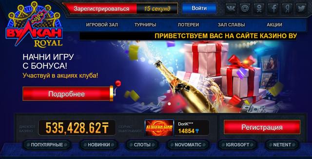Двойная регистрация в казино играть в карты нарды карты играть онлайн бесплатно