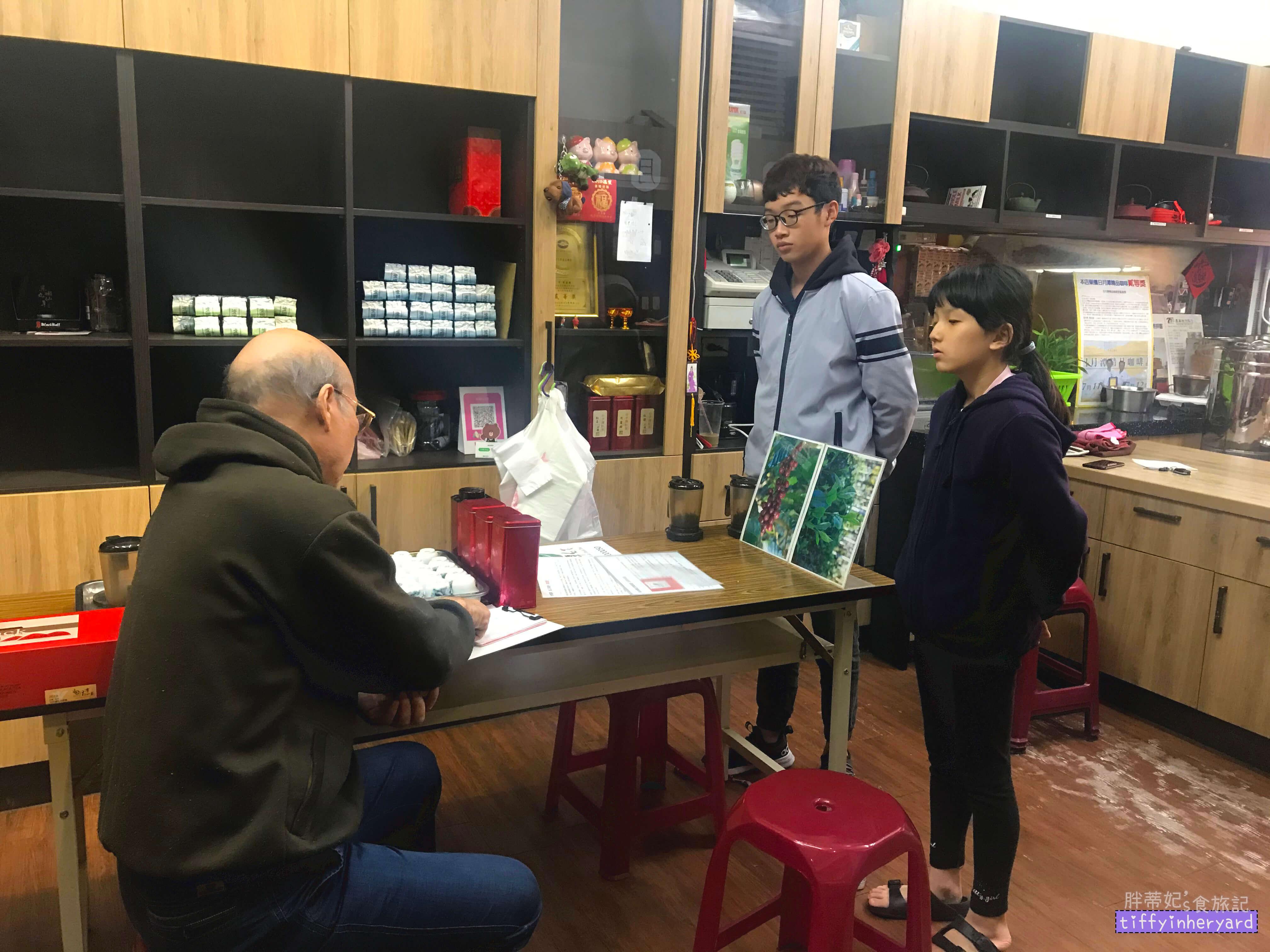 香滿村茶行 小老闆們告訴我們紅茶的始源