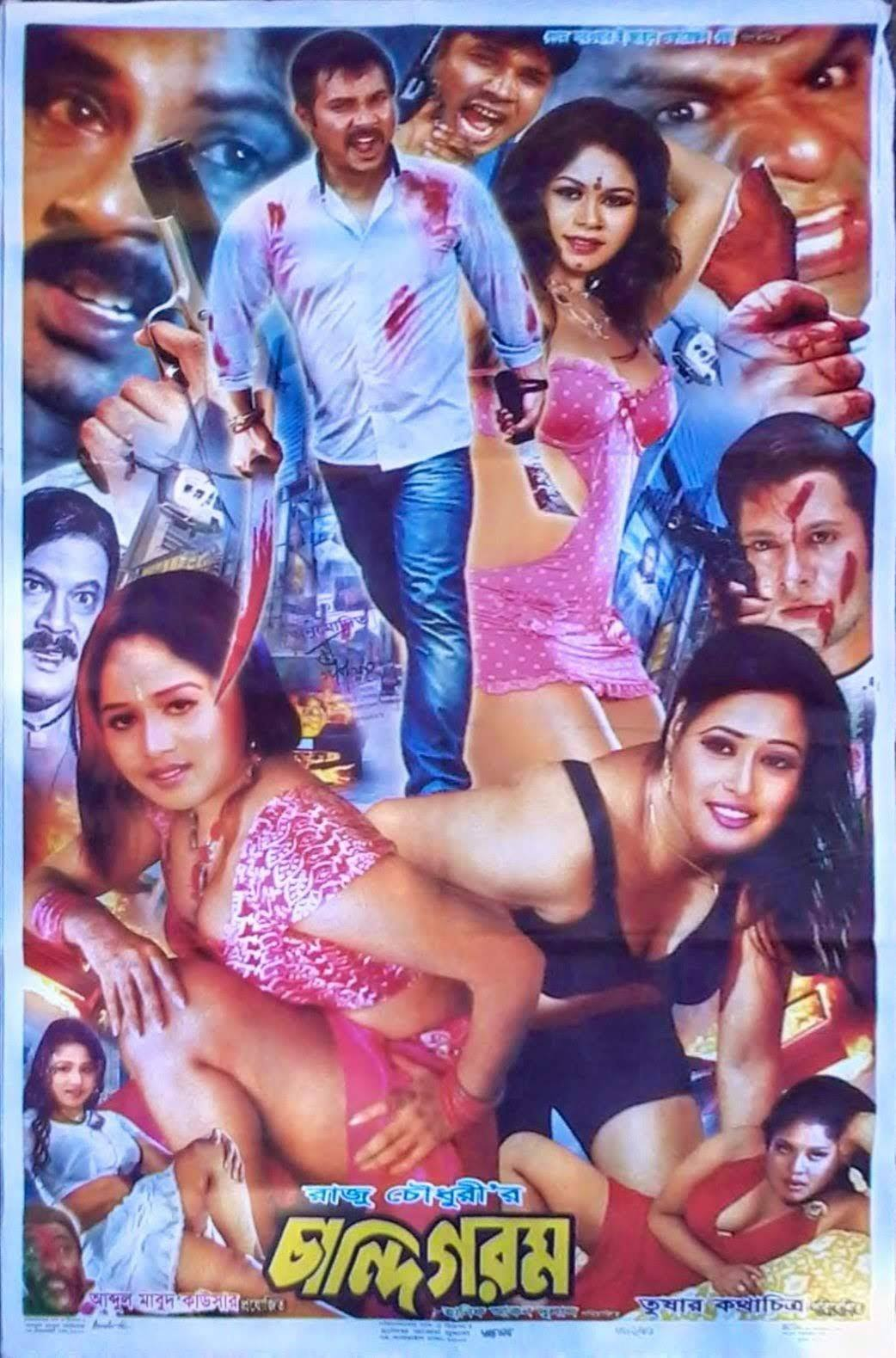 18+ Chaandi Gorom (2021) Bangla Hot Movie 720p HDRip 850MB Download