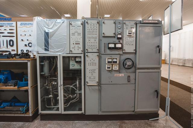 ARS-0172