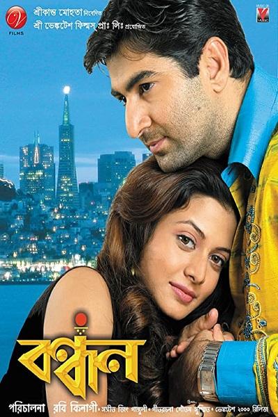 Bandhan 2004
