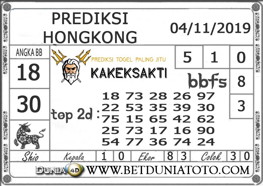 HONGKONG-1