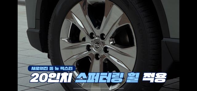 2017 - [SsangYong] G4 Rexton - Page 4 A6-A676-DA-13-C4-4-BBD-856-B-9-C78-BE88812-D
