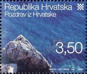 2005. year POZDRAV-IZ-HRVATSKE-KARNET-1