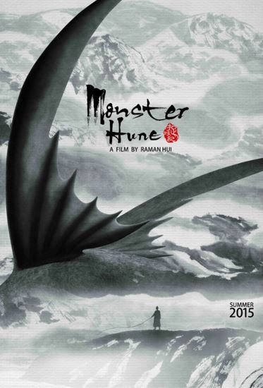 Polowanie na potwora / Monster Hunt (2015) PL.WEB-DL.XviD-DiDi   Lektor PL